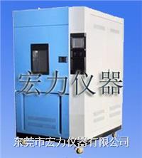 氙灯老化测试箱 氙灯试验箱 HL-XD-380