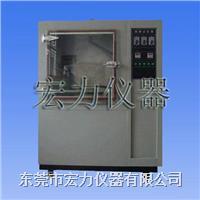 淋雨试验测试供应商厂家 HL-SC-500