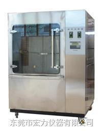 淋雨试验箱 HL-SC-800