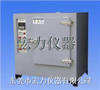 高温烘箱 HL-SZ-235