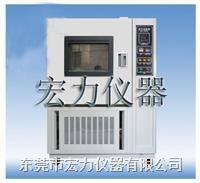 防尘试验箱 HL-SC -800