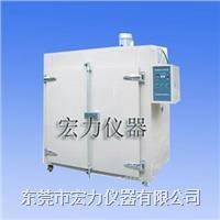 无尘烘箱 HL-SZ-138