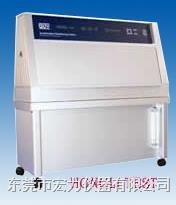 长沙紫外光老化测试箱 HL-QU-UV3
