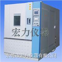 快速温变测试箱 HL-KS-150-5