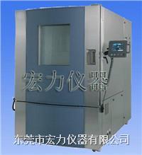 温度快速升温试验箱 HL-TS3-80DUW