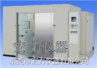 高温老化房厂家 HL-RT-容积