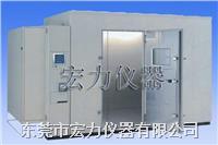 步入式恒温恒湿实验室 HL-ATH-容积