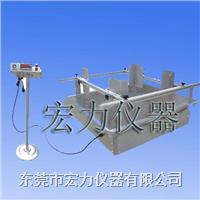 模拟运输振动台厂家 HL-MZ-100