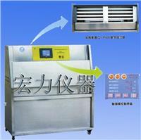 紫外线老化试验机 HL-QU-UV3
