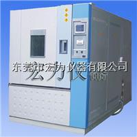 快速温变试验箱   HL-KS-80-5