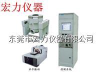 电磁式振动试验台/电磁振动试验台