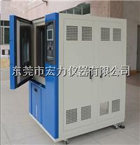 可编程序温湿度测试箱/可程式恒温恒湿实验箱