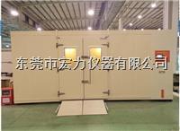 大型恒温恒湿试验箱/大型恒温恒湿试验室/大型恒温恒湿实验室