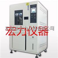 高低温生产供应商 HL-TP-150U