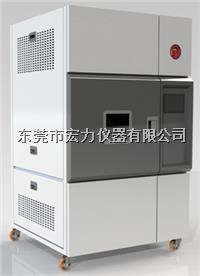 氙弧灯老化试验箱 HL-SU-900