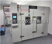 专业步入式恒温恒湿试验室维修保养 HL-ATH
