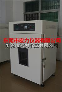 精密烘箱 HL-SZ-138