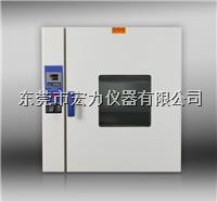 电热恒温培养箱 HL-RH-620