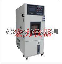 低温焗炉 HL-TP-150U