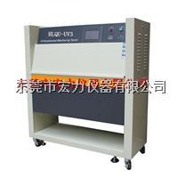 紫外光老化试验箱价格 HL-QU-UV3