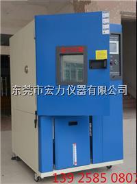 手机测试恒温恒湿试验箱 HL-TH-80SU