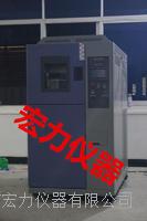 高低溫沖擊箱/冷熱沖擊試驗箱