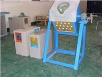 昆明小型熔炼炉设备,10公斤熔铜炉设备,20公斤熔铜炉设备