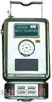 一氧化碳传感CMD5B1000