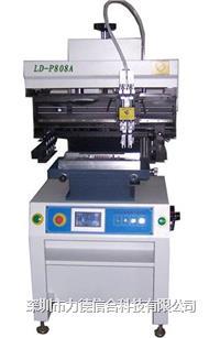 半自动锡膏印刷机 LD-P808A