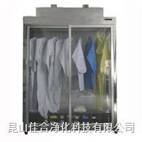 洁净衣柜 无尘衣柜 洁净存储 W10