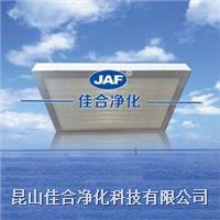 HEAP滤网--空气净化器高效滤网