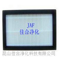 贵州实验室HEPA超高效空气净化器PM2.5集尘过滤网 075