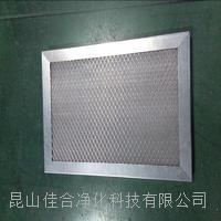 重庆耐高温初效空气过滤器平板式初效过滤网烘烤箱汽车厂滤网