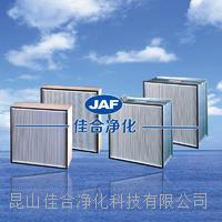 高效空气过滤器无尘车间洁净室GMP车间专用高效过滤器过滤网