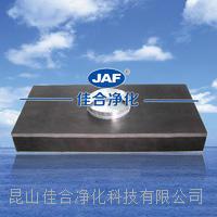 重庆可抛弃式涂装车间高效过滤器汽车厂专用过滤网吊顶高效过滤器-佳合净化 039