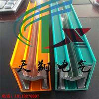 单极H型行车滑触线价格 HXPnR- H型单极滑触线
