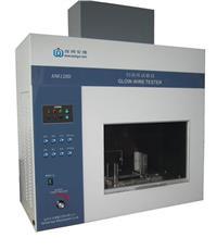 灼热丝试验仪 微机控制 AN6120D / AN6120E
