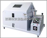 盐雾试验设备 AN-YW-200