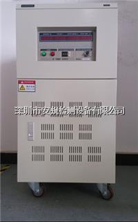120KVA-300KVA三相交流变频稳压电源
