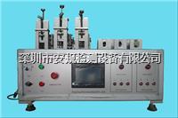 开关、插头插座寿命试验机 AN-903