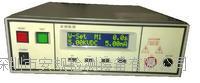 交直流耐压测试仪 AN9632
