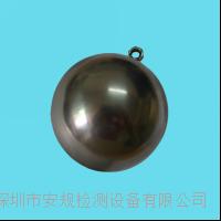 IEC61032 试具1 钢球 AG-I05