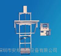 AG-IPX12C  滴水试验箱-挂墙式 AG-IPX1-2C
