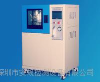 AG-IPX34B淋雨试验装置-箱式 AG-IPX34B