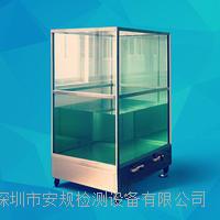 AG-IPX7A 浸水试验箱 AG-IPX7A