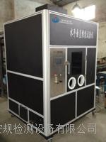 UL94阻燃设备与UL1581阻燃设备 AN6150 AG1581