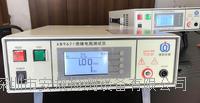 絕緣電阻測試儀 AN9671