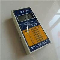 锯末快速水份测定仪 MCG-100W