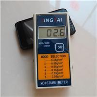 美国技术MCG-100W木粉水分测定仪|木纤维水份测定仪|锯末快速水份测定仪
