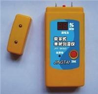 木材水份测量仪 木材测试仪